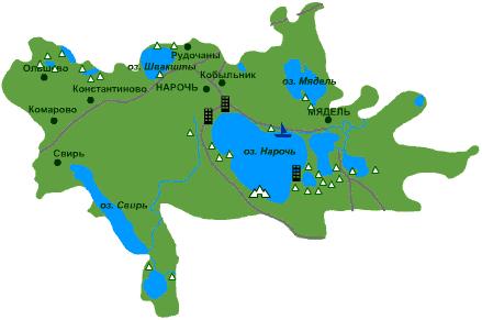 Нарочанский национальный парк - мядель